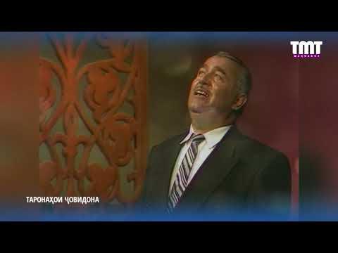 ХАБИБУЛЛО БЕКОВ СУРУДИ КАНГУРТ/HABIBULLO BEKOV SURUDI_KANGURT