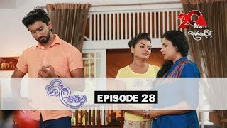 Neela Pabalu Sirasa TV 27th June 2018 Ep 28 HD Thumbnail