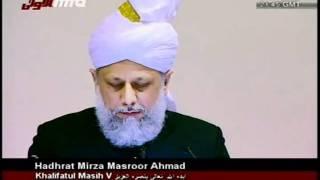 Peace Symposium / Conference 2008 London - Islam Ahmadiyya