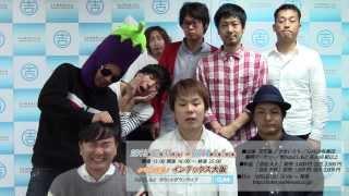 【チケット情報】 http://w.pia.jp/a/00019561/ □今年は見るだけじゃな...