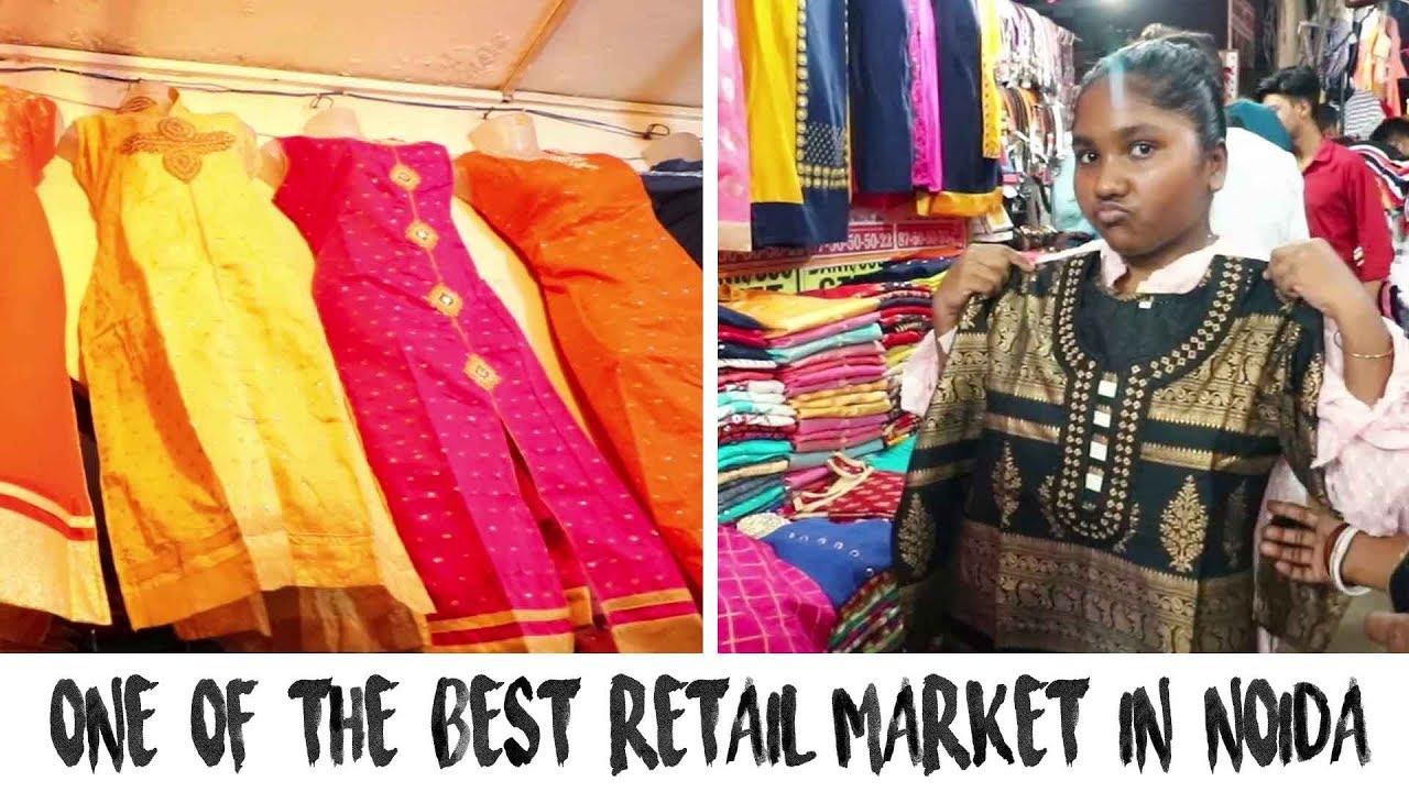 Atta Market | Best Retail & cheapest Market In Noida ...
