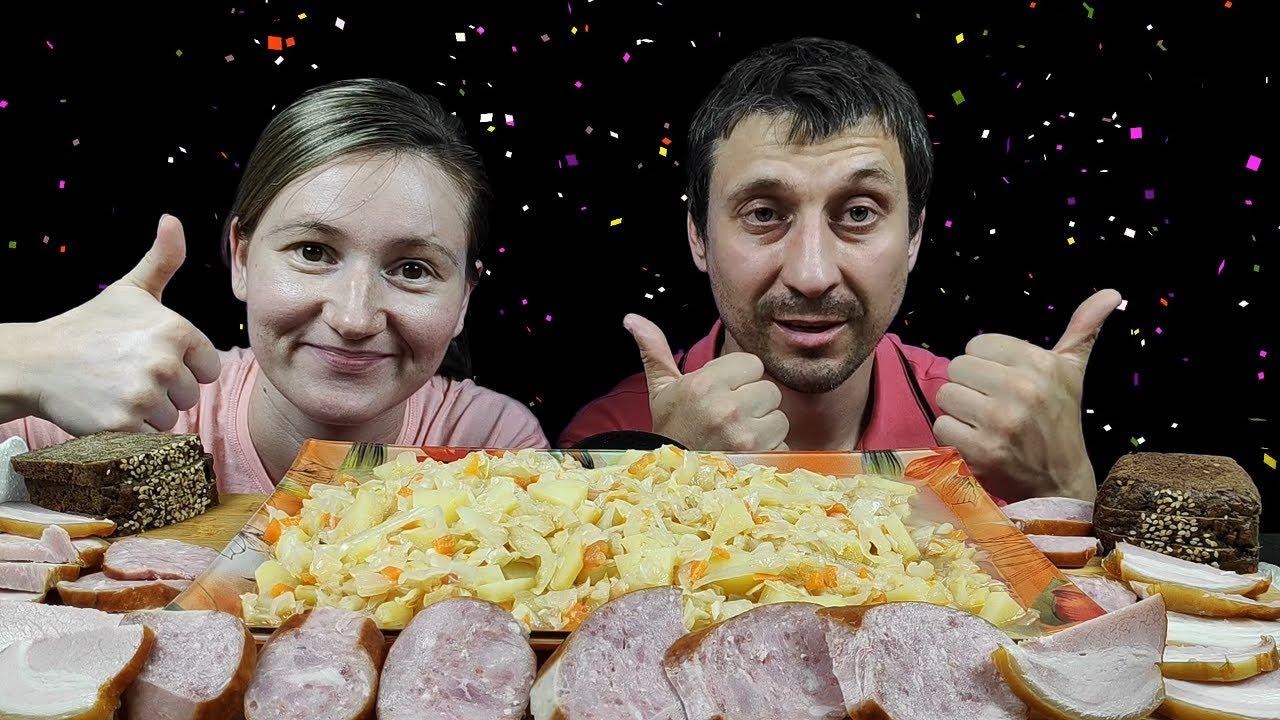 МУКБАНГ СОЛЯНКА И МЯСНАЯ НАРЕЗКА | MUKBANG SOLYANKA AND MEAT CUTS #solyanka #mukbang #asmrrussia