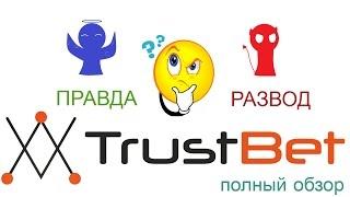 видео fonbet-48.ru