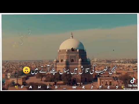 khuda-aur-mohabbat-season-3-what's-app-status-|feroz-khan|-iqra-aziz-|-khuda-aur-mohabbat-sad-status