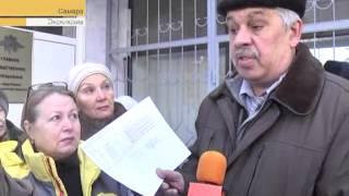 видео Банк «Западный» лишился лицензии