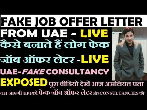 FAKE JOB OFFER LETTER LIVE HOW THEY EDIT UAEFAKE CONSULTANCY