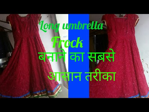 Long umbrella frock cutting and stitching with lining(aster)