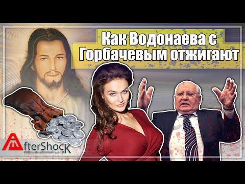 Победители конкурса: 30 сребренников 4 квартал 2019 года | Лучшие иуды России | Aftershock.news