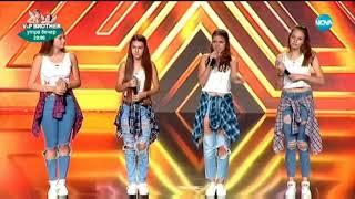 4magic-Уморени крила (X Factor 2k17)
