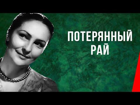Сочинения по произведению «Война и мир» Толстого