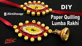 DIY Paper Quilling Lumba Rakhi for Raksha Bandhan | How to make | JK Arts 1245
