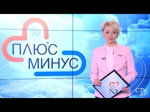 Погода на неделю. 4 - 10 ноября 2019. Беларусь. Прогноз погоды