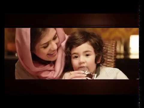Choco Pie Ramadhan