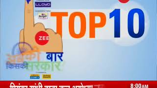 Election Top 10: Watch top 10 news of general elections