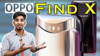 OPPO Find X: Review of specification! [Hindi हिदी]