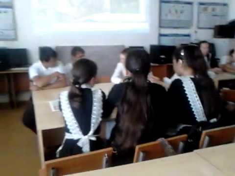 Презентации по географии Скачать готовые презентации