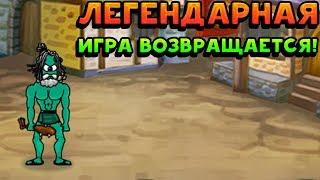 Муфордай Скачать Торрент - фото 7