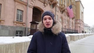видео виза за границу