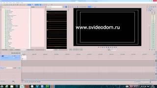 видео уроки sony vegas / motion blur
