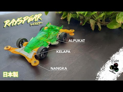 Unboxing, Review, Test Run Tamiya Ray Spear [VZ Chassis] [ミニ四駆]