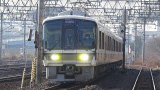 2021/1/14 試6780M 221系B18編成 吹田本線試運転 茨木通過