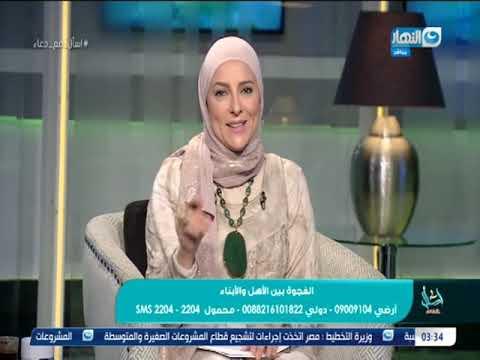 متصل يفاجئي الإعلامية دعاء فاروق على الهواء بإنه عايز ((ينتحر)) .. والسبب صادم !