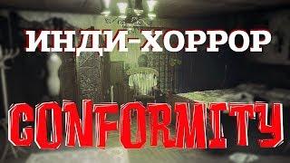Играем в ИНДИ-ХОРРОР Conformity!