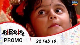 Kalijai | 22 Feb 19 | Promo | Odia Serial TarangTV