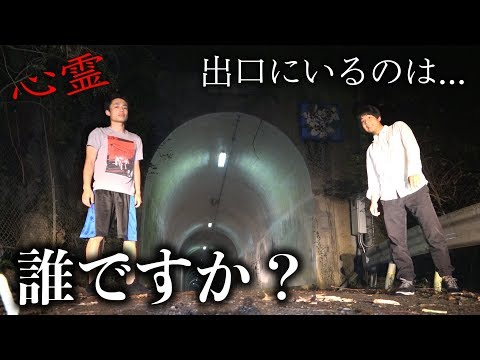 【心霊】大阪屈指の心霊スポットにいる複数の霊の声が聞こえた。