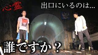 【心霊】大阪屈指の心霊スポットにいる複数の霊の声が聞こえた。 thumbnail