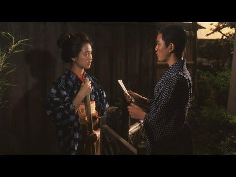野菊の墓(予告編)