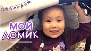 Мир Адеки Персика! ✨Смешные детские видео 😊