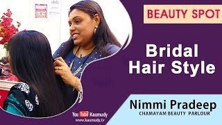Bridal Hair Style | Nimmi Pradeep | Chamayam Beauty Parlour | Beauty Spot | Ladies Hour | Kaumudy TV