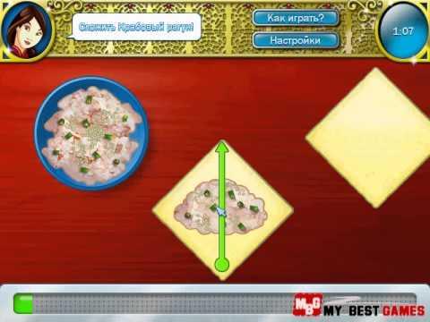 Прохождение игры Шеф Повар мировая кухня 2 Первая часть