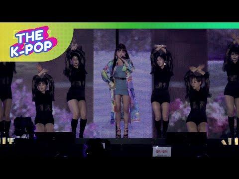 PARK BOM Spring feat Eunji of Brave Girls Dream Concert 2019 Fancam 190518 60P