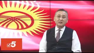 Фото Обращение к женщинам Кандидата в Президенты Кыргызстана 2017 Таалата Масадыкова рус