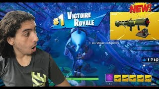 OMG ON TEST LE NOUVEAU MISSILE GUIDÉ SUR FORTNITE BATTLE ROYALE !