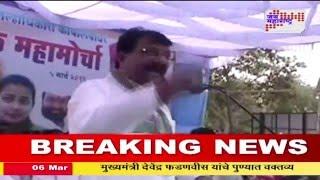 Congress MLA Siddharam Mhetre controversal statement