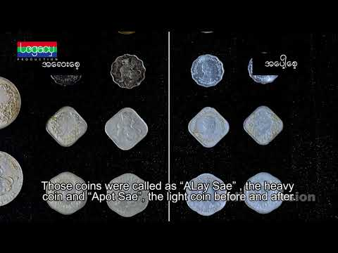 National Treasure (Documentary : The History of Myanmar Ancient Coins & Notes)