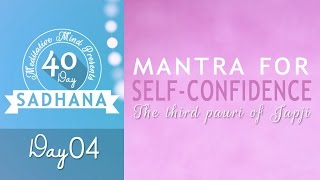 Mantra for Self Confidence - Gavai Ko Taan | Day 4 of 40 DAY SADHANA