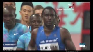 Бриллиантовая лига 2017 Шанхай 800 метров мужчины