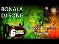 Download Dagudu Muthalu Aduthavu  Bonalu DJ Song || Telengana Folks || Telengana Devotional Songs MP3 song and Music Video