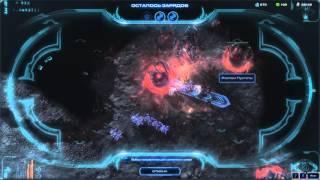 StarCraft II Legacy of the Void 23 - Пустота зовет. Эпилог