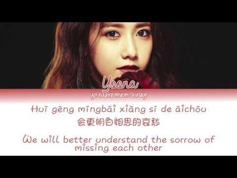 YoonA (允儿) - 红豆 (原唱:王菲) (Red Bean) (CHI/PIN/ENG Color Coded Lyrics)