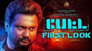 PETTA: Bobby Simha Look & Character Name Revealed! Petta Marana Mass