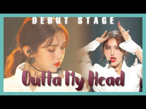 [Debut Stage] SOMI - Outta My Head,   전소미 - 어질어질  Show Music core   20190615