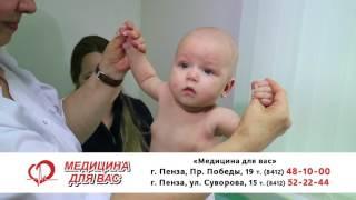 Детский невролог(, 2016-09-22T19:30:01.000Z)