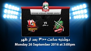RAPL 2016: De Maiwand Atalan vs Mawjhai Amu - Full match