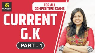 Gambar cover Current G.K. Part-1|| For All Competitions || By Shikha Gupta