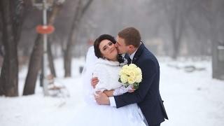 Свадьба Маши и Алексея. Январь 2017. Запорожье